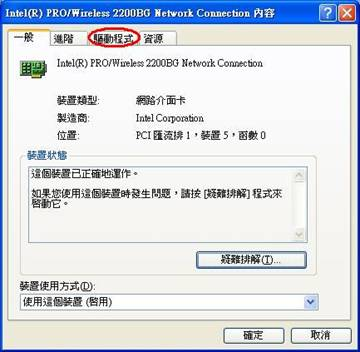 DRIVERS INTEL DOWNLOAD DH67BL NETWORK